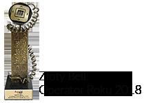 Złoty Bell: Operator Roku 2018